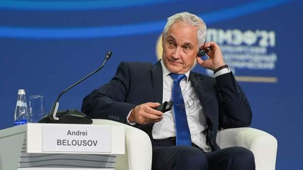 Андрей Белоусов снова вступил в должность председателя совета директоров РЖД
