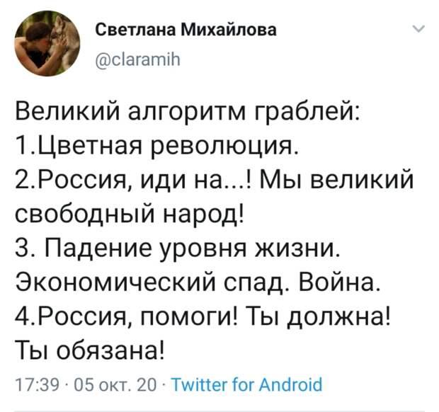 Туман войны и «враг Азербайджана» военкор Семён Пегов