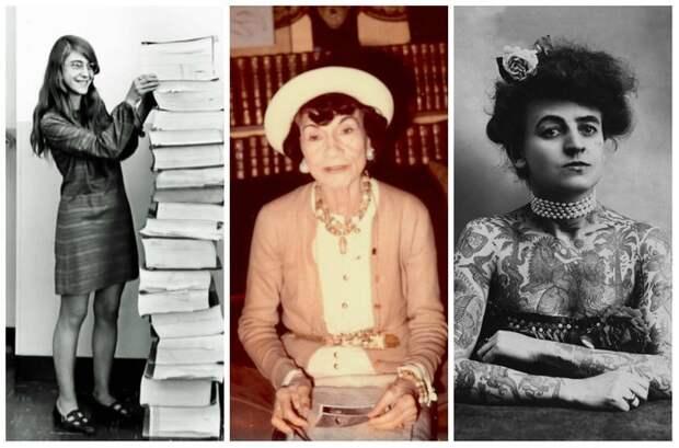 Космос, радиация, татуировки. Женщины-оторвы, изменившие историю и современность