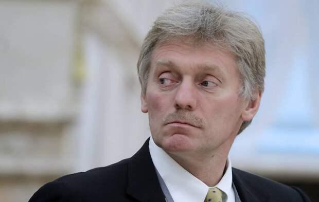Песков заявил о нежелании России терпеть хамство Запада