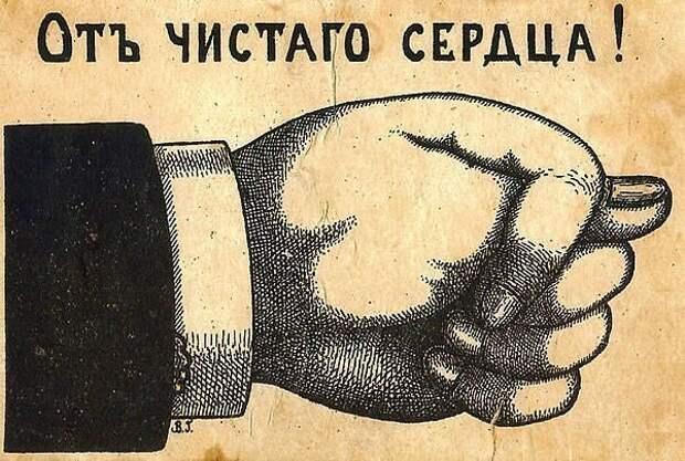 20 главных русских жестов