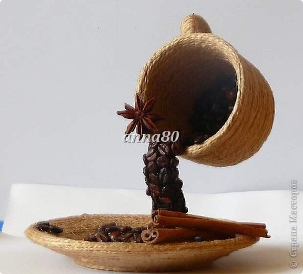 1ab513628fcc Летающая  чашка кофе. Мастер классы