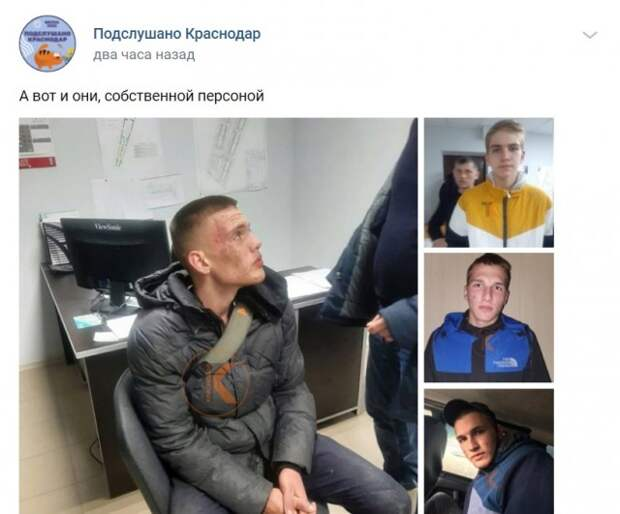 Полторы тысячи рублей штрафа за удар битой по голове...