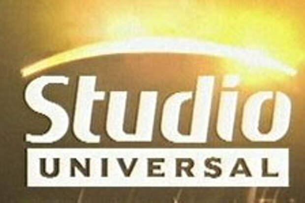 Studio Universal: война идет, пока о ней помнят