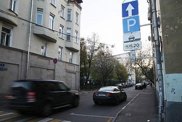Путин: Проблемы мегаполисов не решить без платных парковок