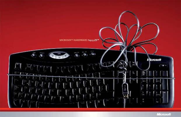 Мышиные поздравления для Microsoft Hardware