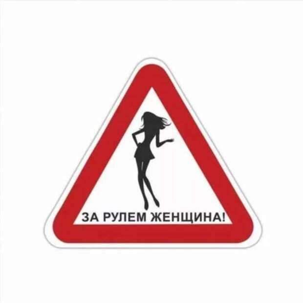Предупреждающие таблички. Прикольные. Подборкаchert-poberi-tablichki-35390614122020-6 картинка chert-poberi-tablichki-35390614122020-6
