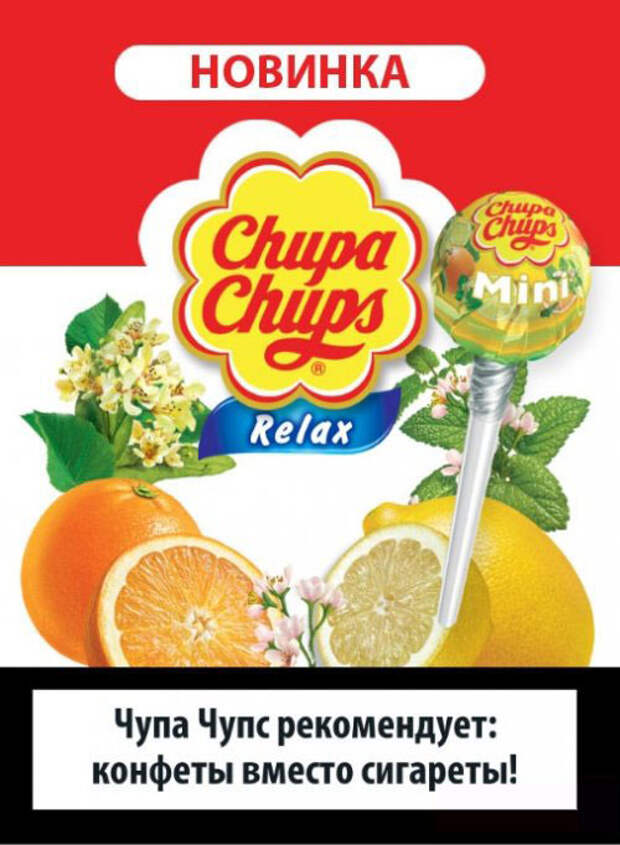 Chupa-Chups: бой курению и ожирению