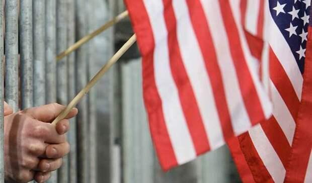 США отбезысходности решили создать должность спецпосланника по«Северному потоку-2»