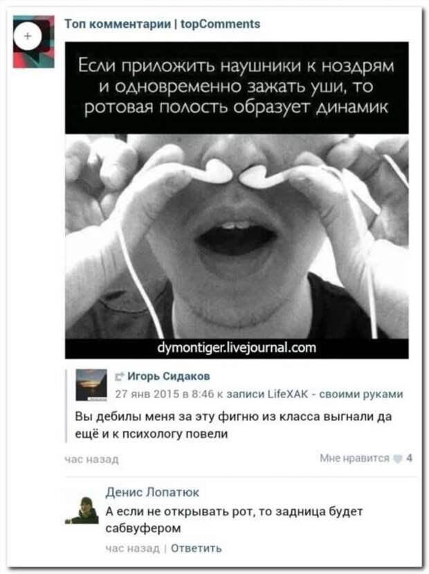 Смешные комментарии. Подборка chert-poberi-kom-chert-poberi-kom-43290504012021-13 картинка chert-poberi-kom-43290504012021-13
