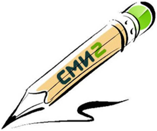 «Деловые люди» на СМИ2: итоги конкурса среди «народных журналистов»