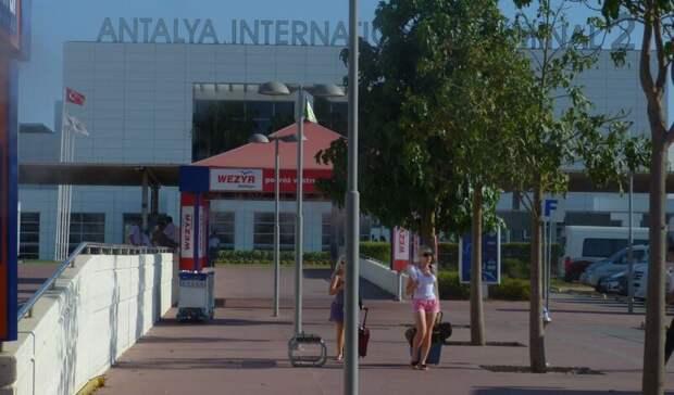 Турция перестала принимать привитых «ЭпиВакКороной» и «КовиВаком»