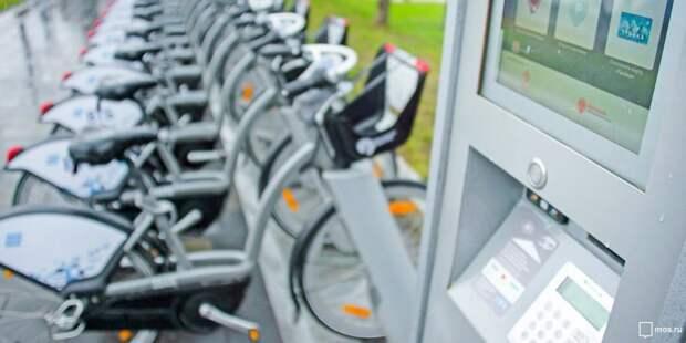 В Ростокине заработали четыре станции велопроката
