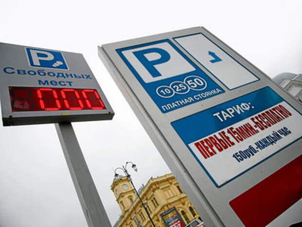 Вокзал ожидания: изучаем ситуацию с привокзальными парковками