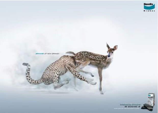 Реклама для настоящих тормозов