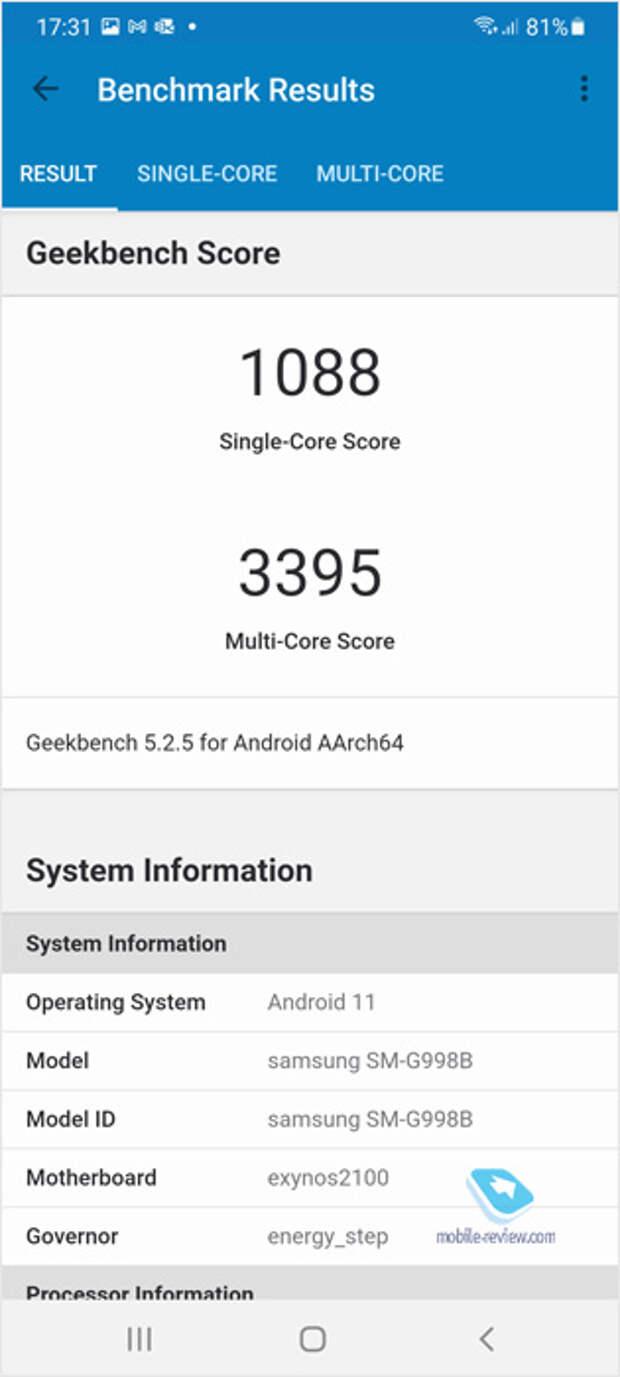 Десять причин купить Samsung Galaxy S21 Ultra