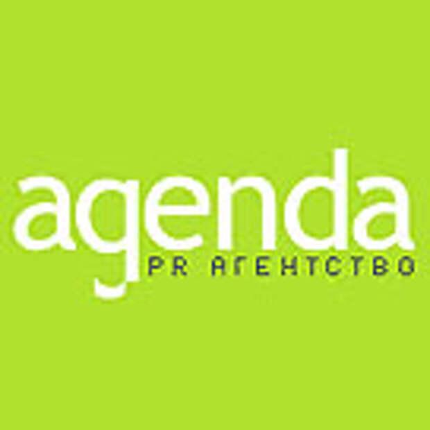 PR-агентство AGENDA оказало поддержку фестивалю «BigМир»