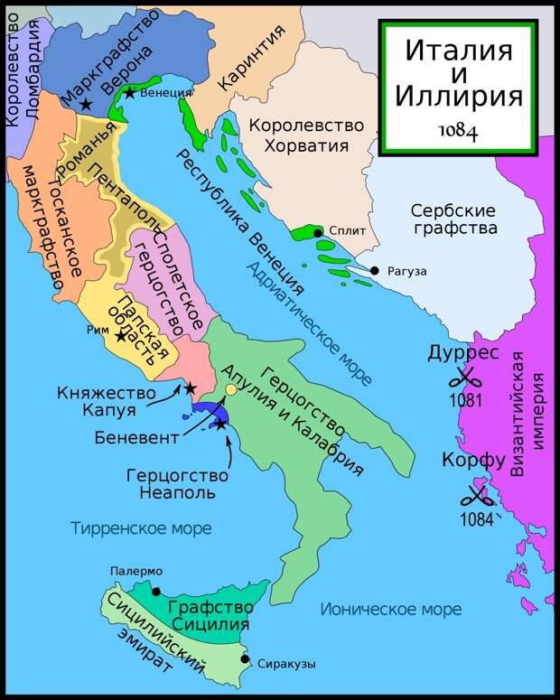 Государства на территории Италии и Иллирии в 1084 г.