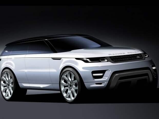 У Range Rover появятся модель меньше Sport и эксклюзивный Evoque