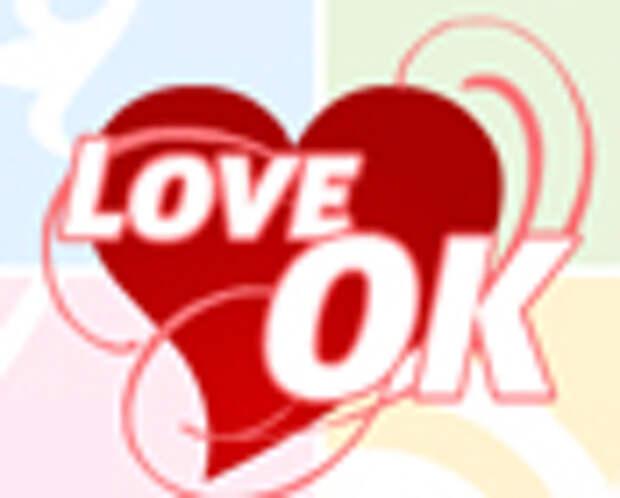 Love-ok.ru: социальная сеть для юных приверженцев безопасного секса