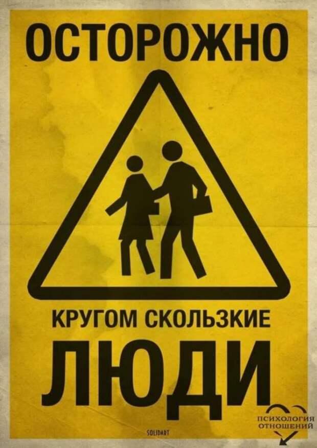 Предупреждающие таблички. Прикольные. Подборкаchert-poberi-tablichki-35390614122020-15 картинка chert-poberi-tablichki-35390614122020-15