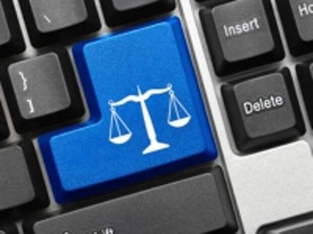 """ПРАВО.RU: """"Правовой"""" домен .law оказался непопулярен у британских юрфирм"""