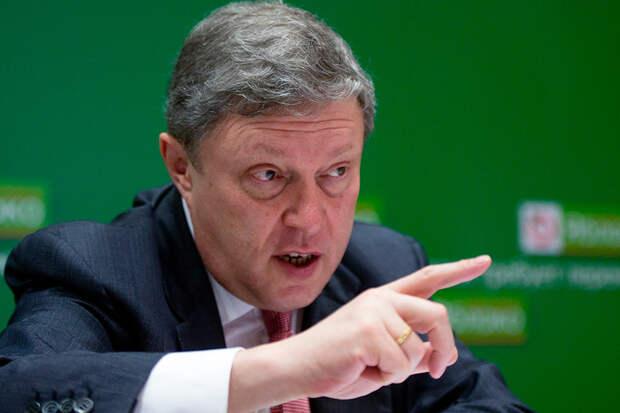 Явлинский: Российское руководство загоняет себя в ловушку