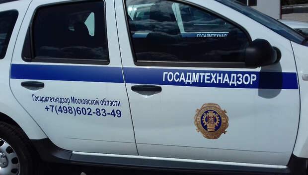 Свыше 2,4 тыс нарушений чистоты устранили в Подмосковье с начала года