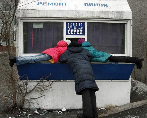 ThisIsRussia45 Умом Россию не понять