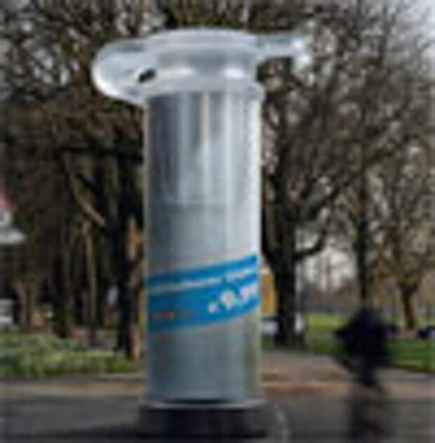 Реклама глобуса: гигантская затычка для Земли