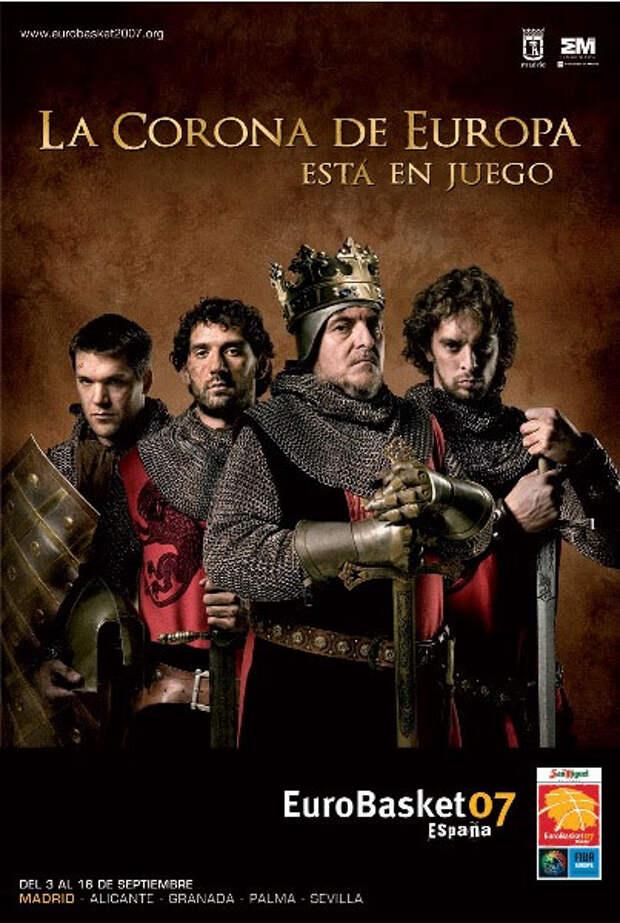 Корона баскетбольной империи: реклама Eurobasket-2007