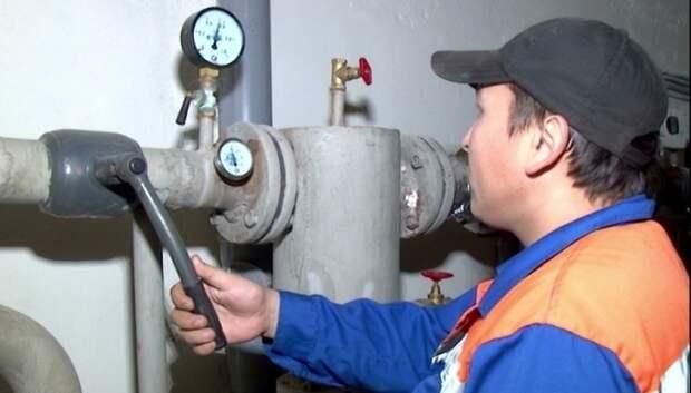 Началась разработка проекта строительства нового водопровода в Подольске