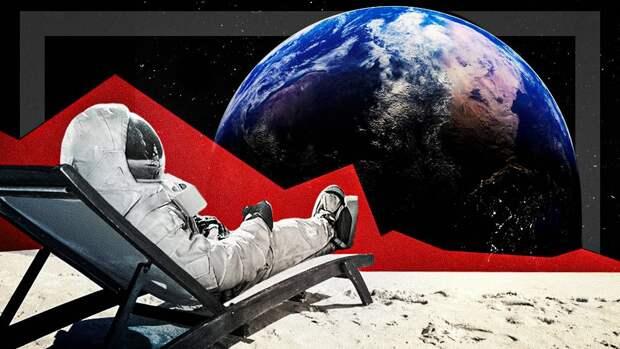Daily Express: Великобритания намерена раздавить Россию и Китай в космической гонке