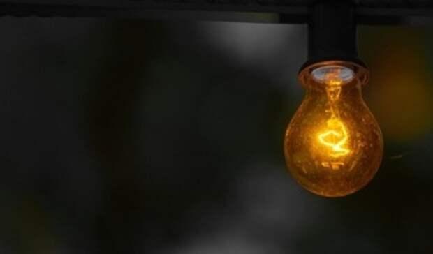 Тёмный понедельник: вчетырёх районах Волгограда отключат свет