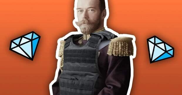 Бронежилеты Романовых: почему дочерей Николая II не брала пуля