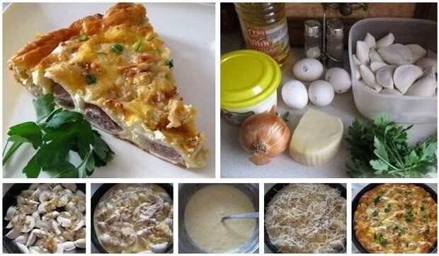 "Готовим блюдо ""Ленивая жена"" за 10 минут"