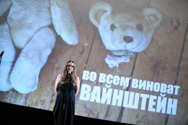 Кинотавр-2020: Питчинг сериальных проектов