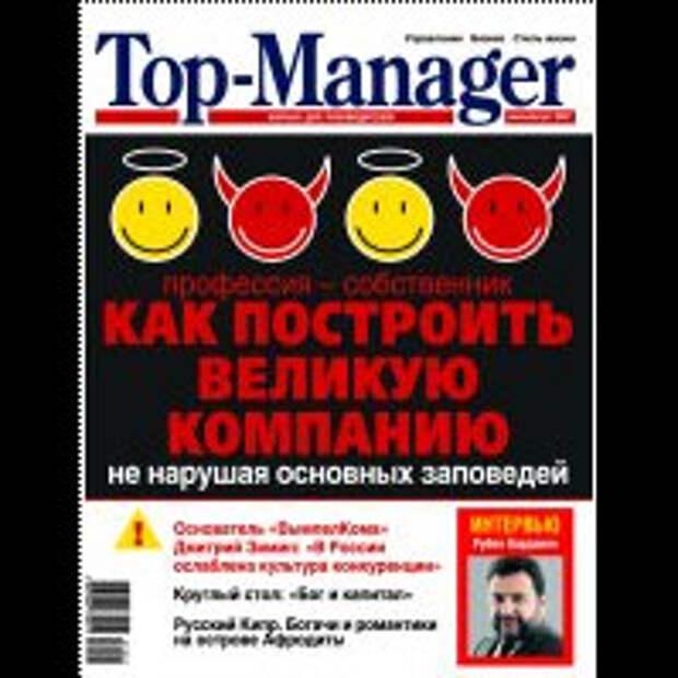 Журнал Business Woman выступил официальным информационным партнером антинаркотической акции  «Петербург – за здоровую жизнь!»