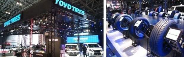 Японский шинник Toyo хочет построить завод в России