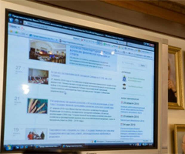 ЯНАО и «Западно-Сибирское землячество» презентовали свои информационные ресурсы