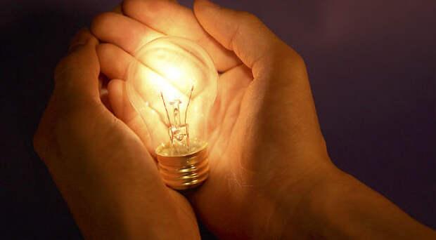 Аварийный источник электричества