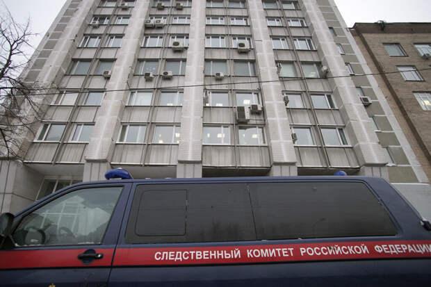 СК провёл около 50 обысков у петербургских бизнесменов