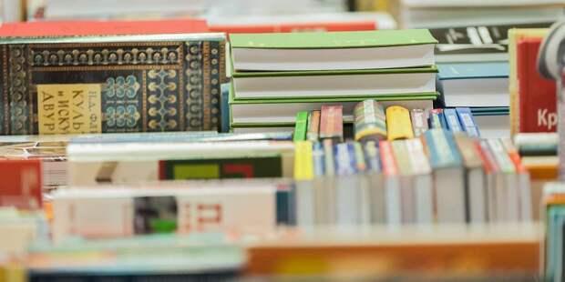 Библиотека на улице Клары Цеткин безвозмездно отдаст около 1000 книг