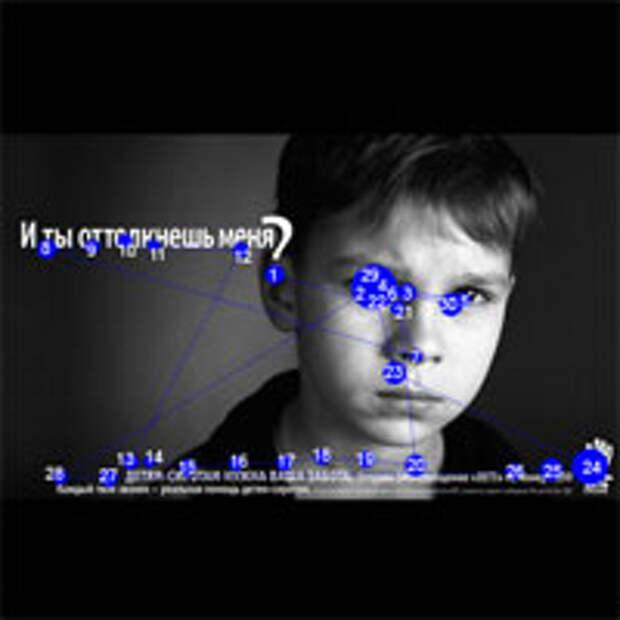 Прибор EyeTracker покажет, куда смотрит потребитель