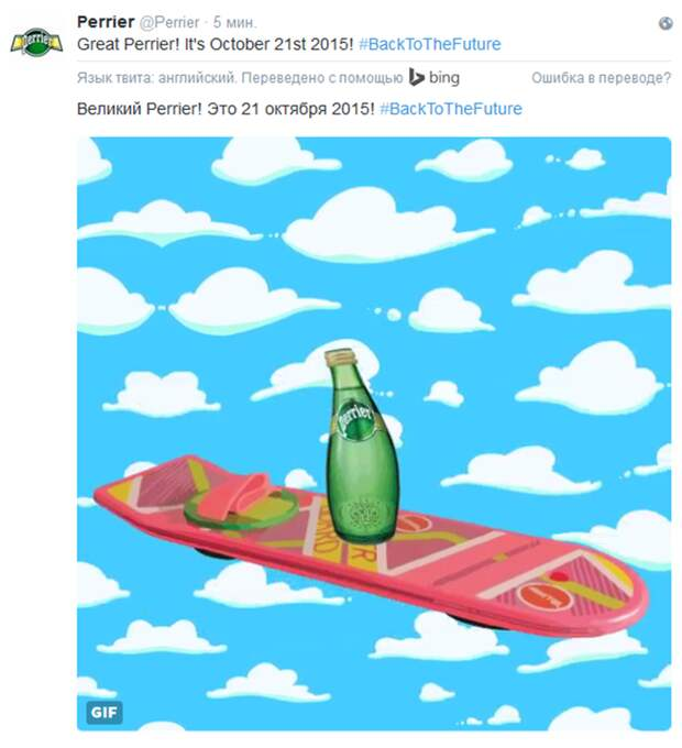 Ситуативный маркетинг: как бренды использовали тему «Назад в будущее» в соцсетях