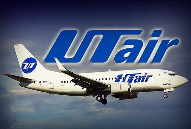 Авиакомпания UTair намеревается выплатить компенсации пассажирам рейса Москва — Сочи