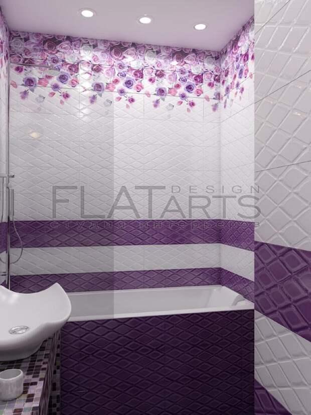 Дизайн-проект двухкомнатной квартиры, интерьер ванной комнаты, бело-фиолетовая керамическая плитка