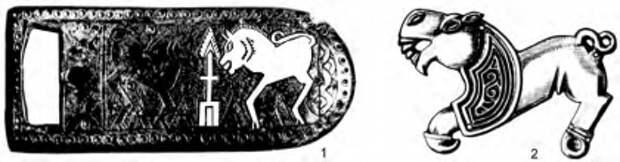 Фантастические животные в композиции «Человечек и кони/львы». 1 — Испания, пряжка VII в., 2 — Мартыновка