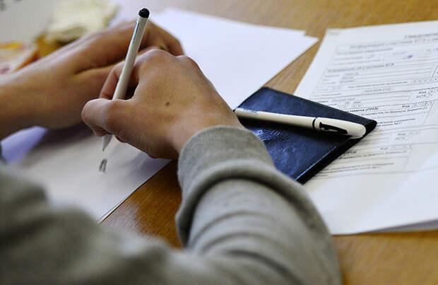 В РФ хотят создать нейросеть для выявления социально опасных учащихся