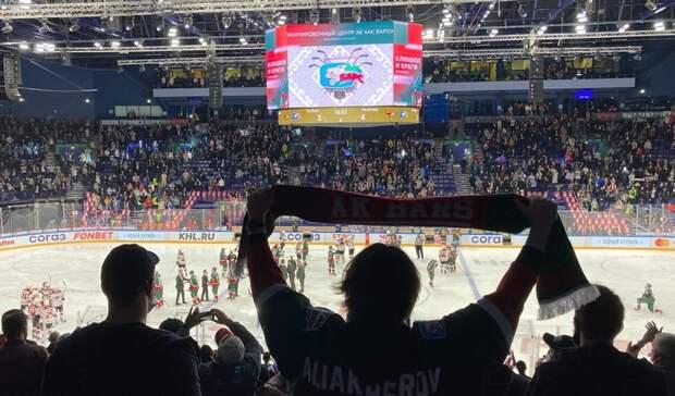 «АкБарс» вылетел изКубка Гагарина, четыре раза проиграв «Авангарду» дома